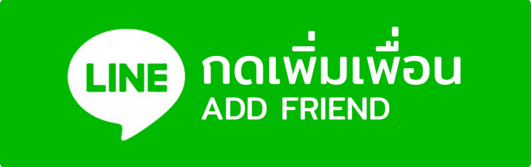 Add LINE Nudent