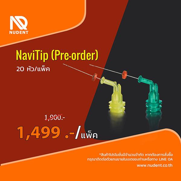 NaviTip Promotion 2021