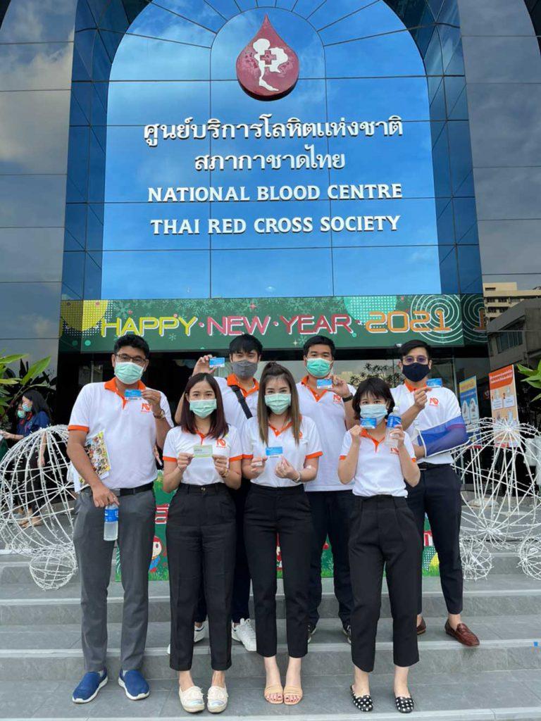 ตัวแทนบริษัทนูเด้นท์บางส่วนร่วมบริจาคโลหิตแก่สภากาชาติไทย