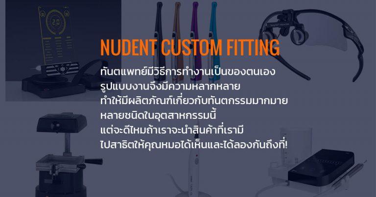 Custom Fitting