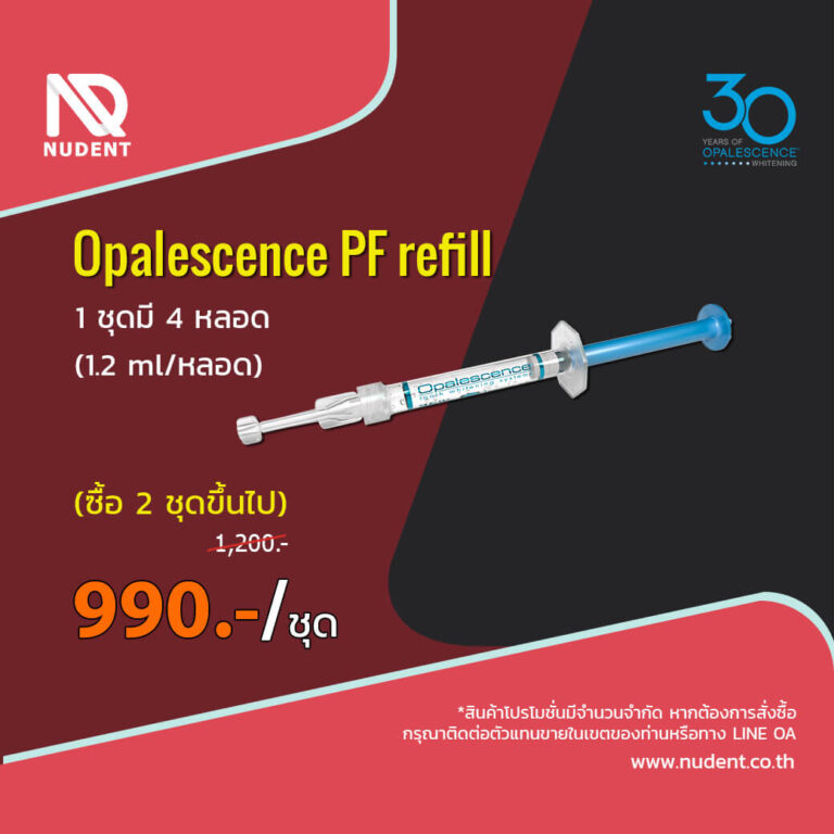 Nudent Promotion April 2021 - Opalescence Refill