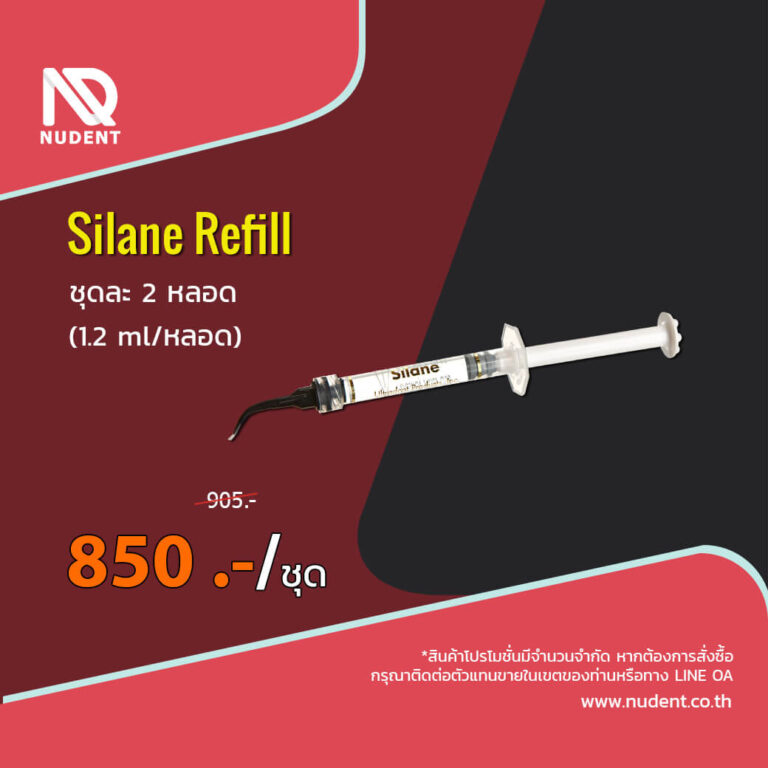 Nudent Promotion April 2021 - Silane-Refill