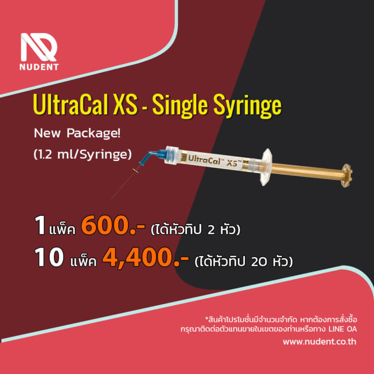 Nudent Promotion April 2021 - UltraCal-XS