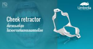 Cheek retractor